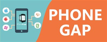 phonegap online training india